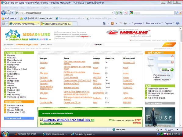 Купить приватные прокси socks5 для GSA Search Engine Ranker