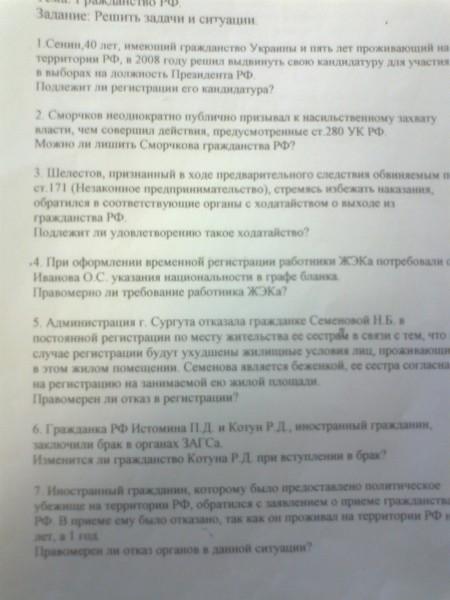 Ответы на решение задач по конституционному праву решение задач по электрическому приводу