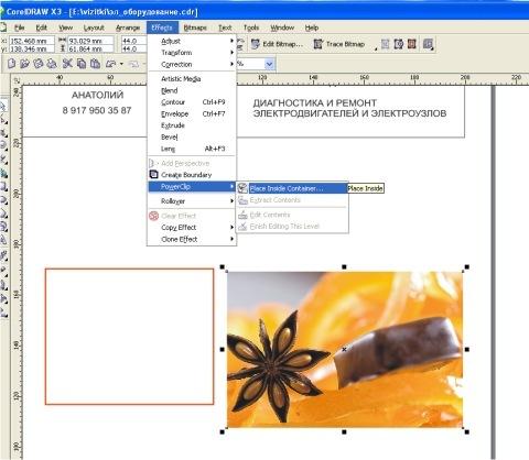 в кореле поместить фото под рамку совместное фото, легкий