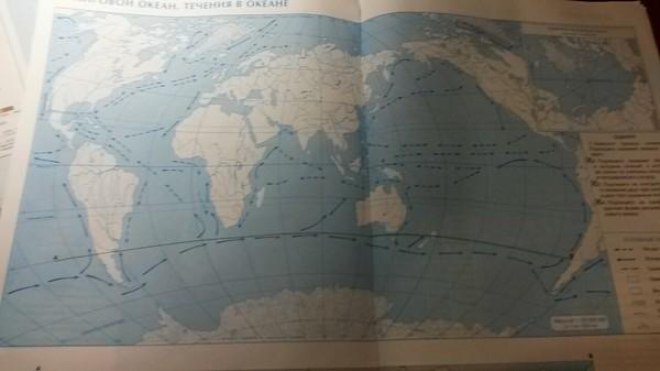 Границы океанов