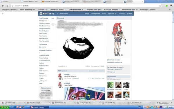 Открытки оптом, как вставить картинку в текст в вконтакте