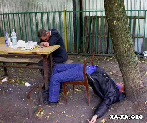Пьяные фото