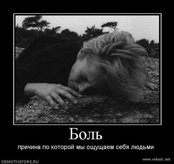 Картинки когда на душе больно плохо когда теряешь близкого человека