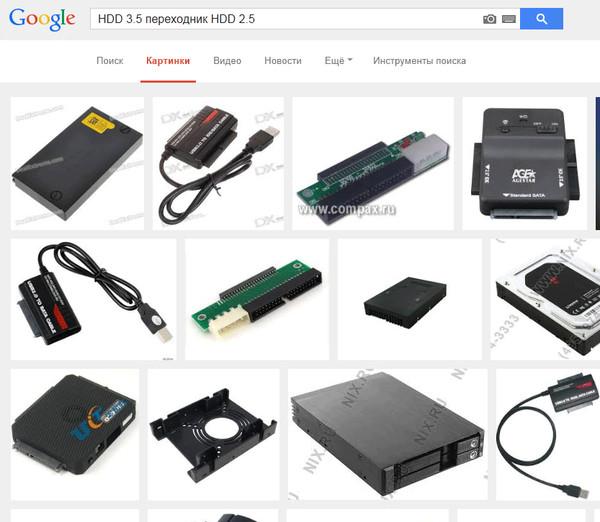 Можно как внешний диск по USB,