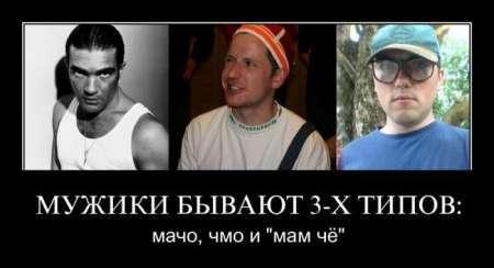 https://otvet.imgsmail.ru/download/7fb1c32a8e552e08293aac58ce5ecb4a_i-168.jpg