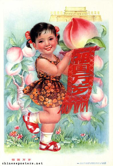 Китай поздравительные открытки, прикол сантехник