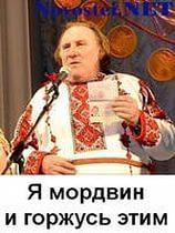 Киев должен убедить Международный уголовный суд в том, что события на Майдане привели к войне в Украине, - Луценко - Цензор.НЕТ 637