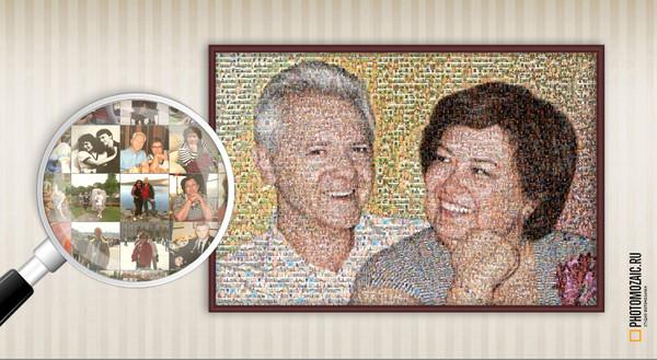 Подарок на годовщину свадьбы 30 лет родителям