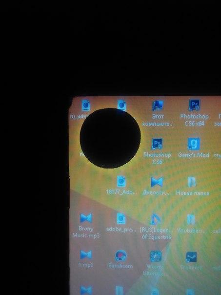 роскошный двойной черные точки при фото на айфоне его