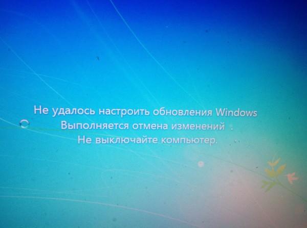 Что нужно делать если компьютер зависает 2