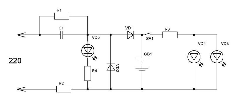 схемы зарядок диодных фонариков