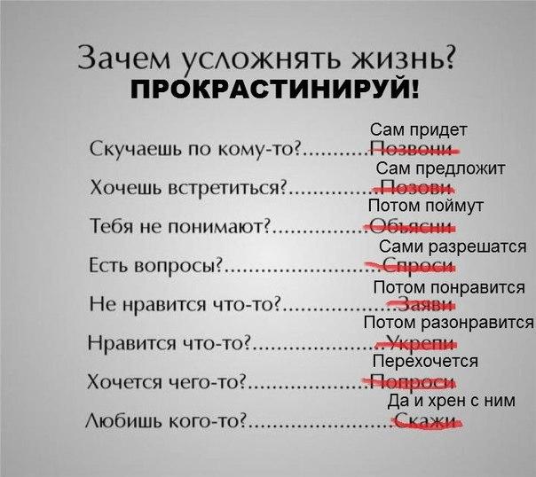 """""""Народный фронт"""" утвердил новый список министров по своей квоте, - """"Главком"""" - Цензор.НЕТ 4728"""
