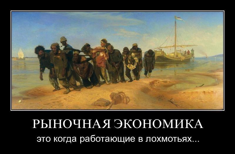 https://otvet.imgsmail.ru/download/80558514_0b4206b7325e4eeb51e2adef6661f9d9_800.jpg