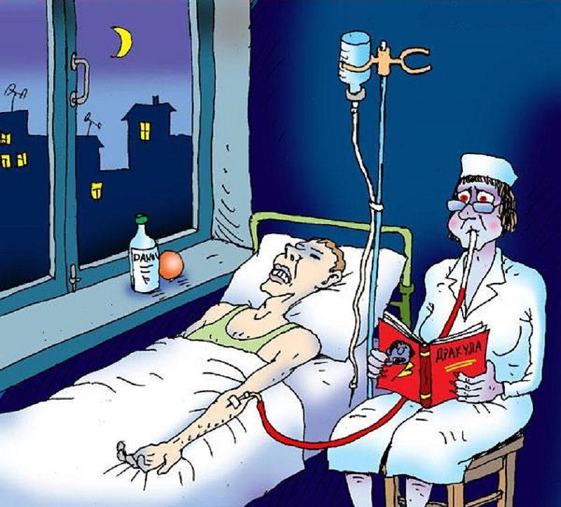 Прикольные картинки про пациентов в больнице, открытки можно сделать