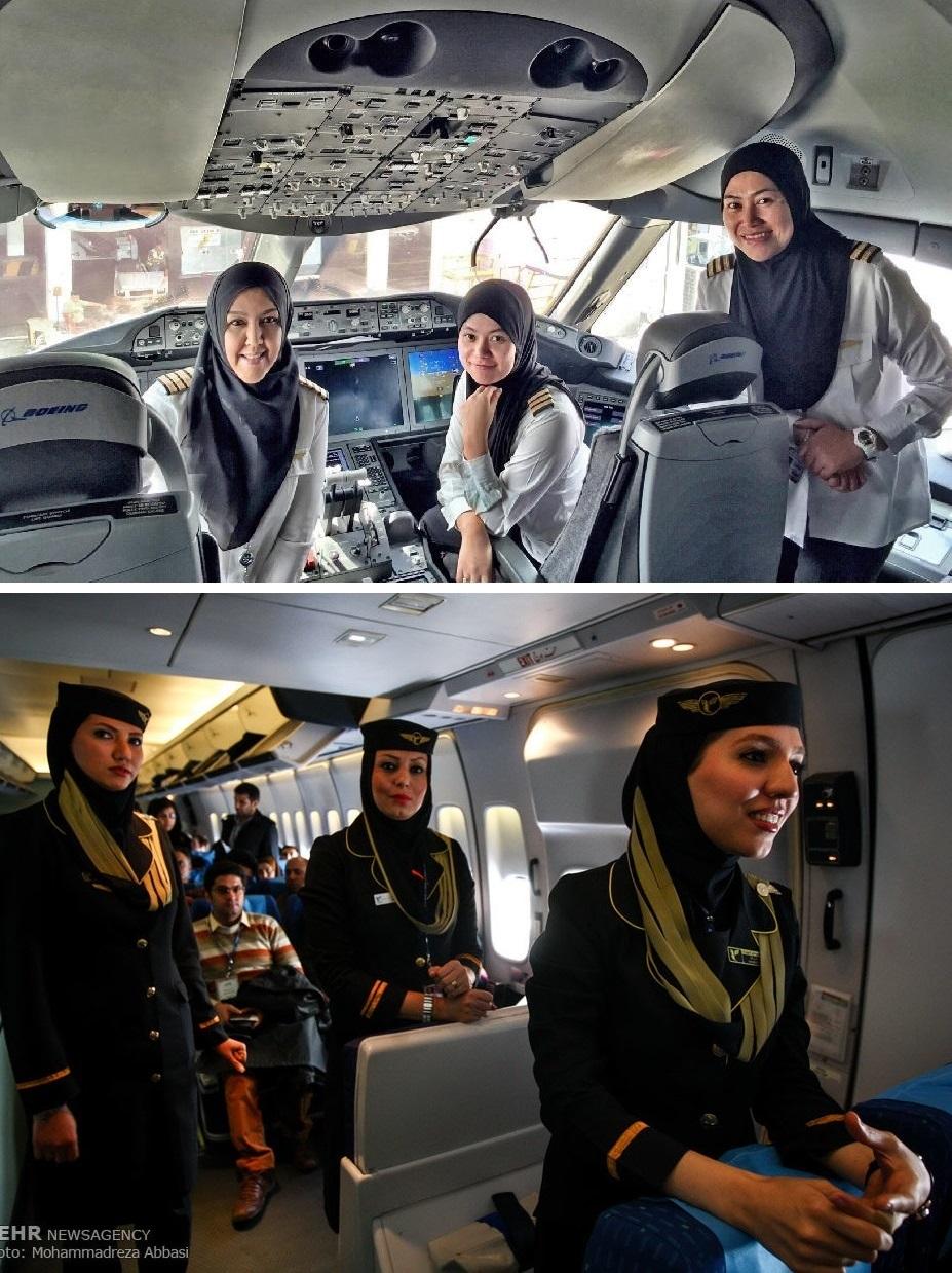 теле изделия стюардессы саудовской аравии фото монеты имеют богатую