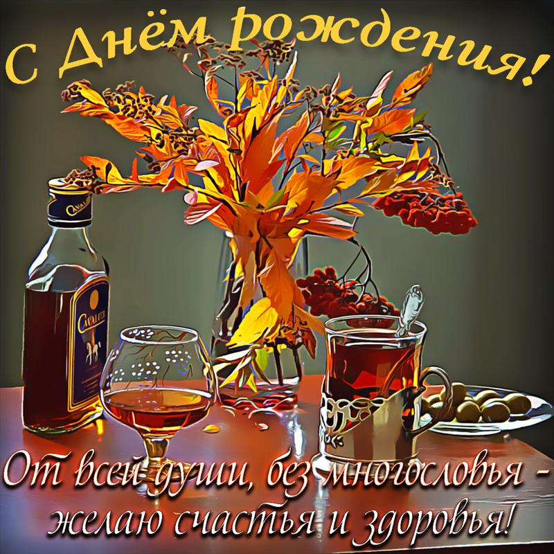 https://otvet.imgsmail.ru/download/80705287_1b7b1fd0f66a84b41ba67e2b777ed630_800.jpg