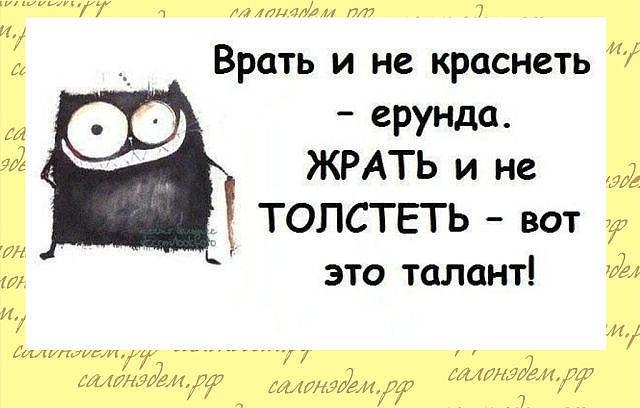 https://otvet.imgsmail.ru/download/80705287_54fc2c39c9047df00b19c9205789dc98_800.jpg