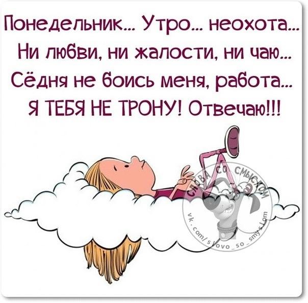 https://otvet.imgsmail.ru/download/80705287_93c9d172862e816b0af407e130de7be4_800.jpg