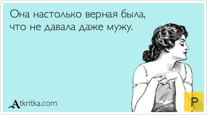 Русская жена не дает мужу поговорим