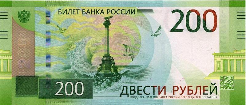 Как быстро заработать много денег — 30 000 руб.