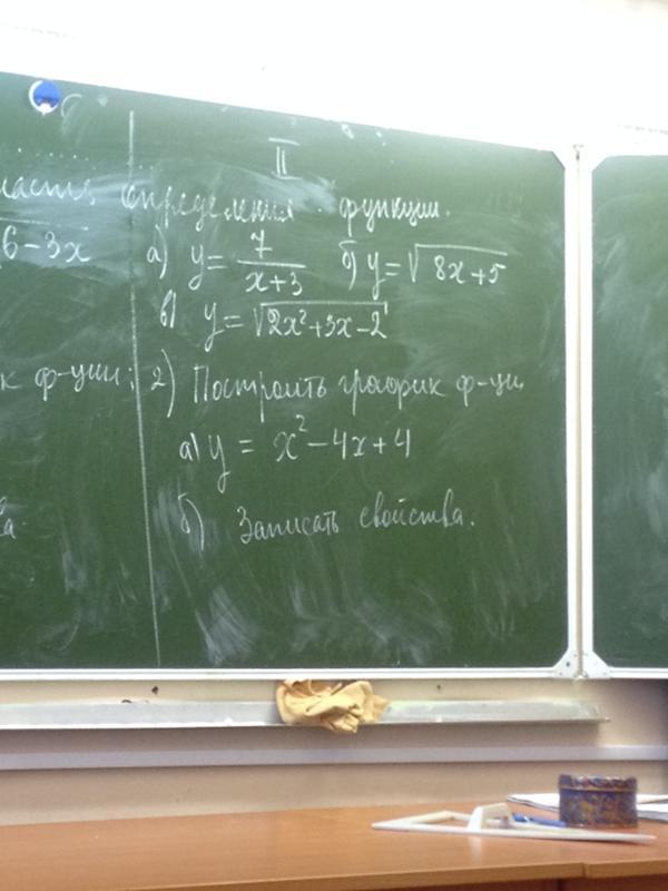 Ответы mail ru Решите контрольную работу по алгебре класс  Решите контрольную работу по алгебре 9 класс задачи Решите пожалуйста