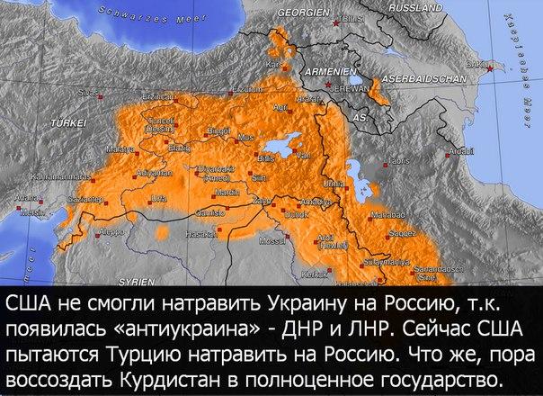 меня открыт как сша хотели натравить белоруссию на россию налог лошадиные