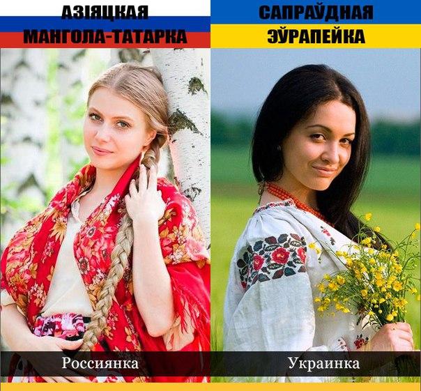 Порно руское украинская
