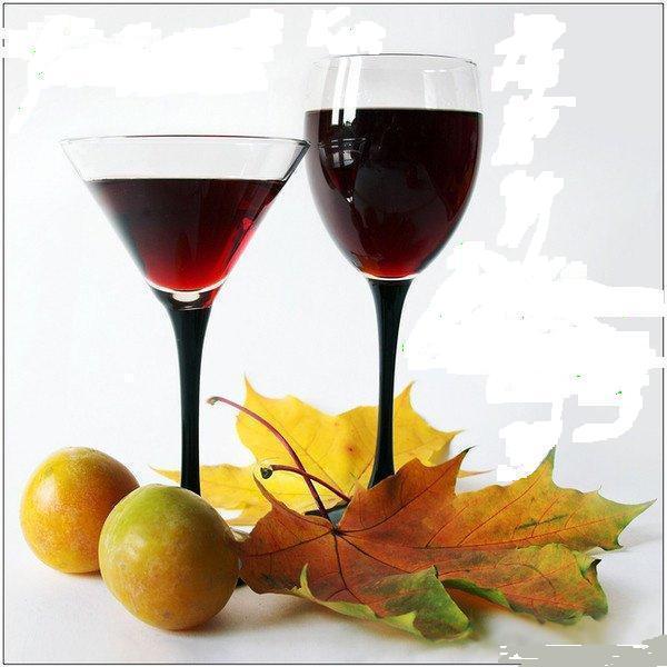 открытка давай выпьем вина всего паре