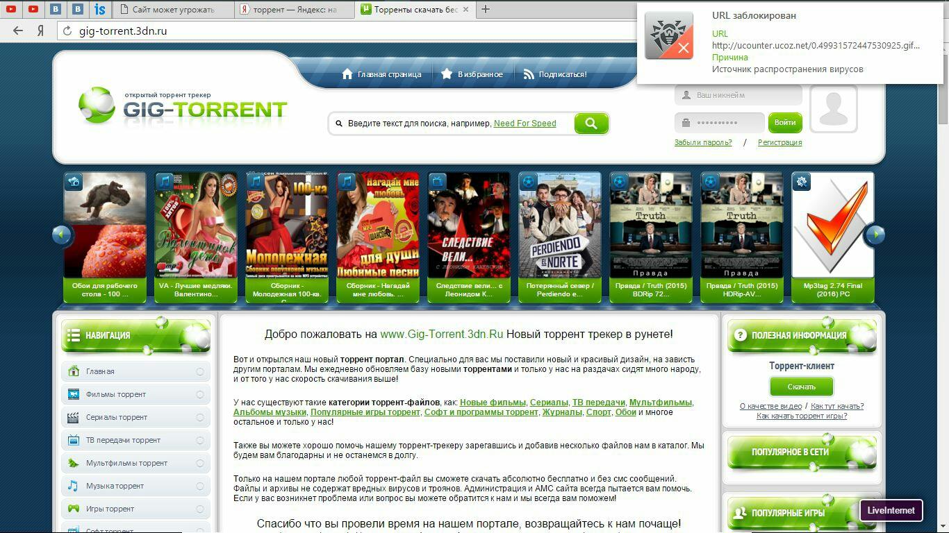Программы Дляблокировки Порнографических Сайтов