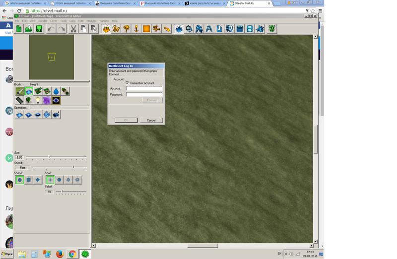 старкрафт 2 редактор карт руководство - фото 8