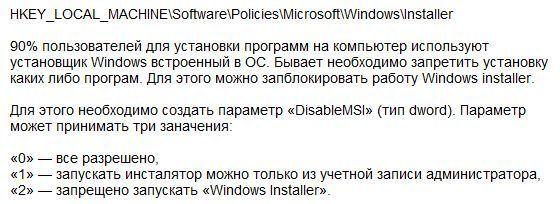 Скачать программы на комп браузер