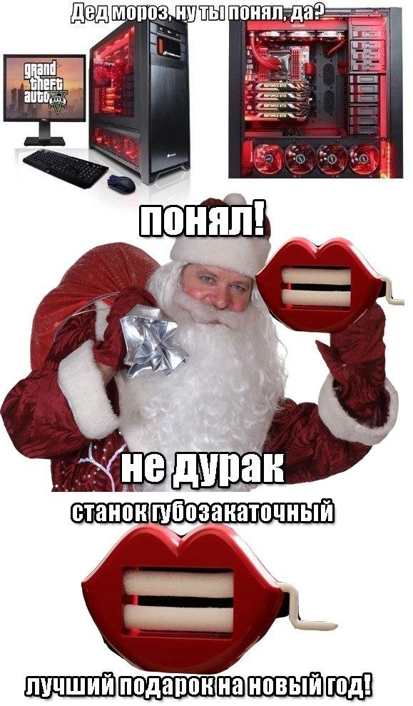 Что попросить у родителей на новый год картинки подарков
