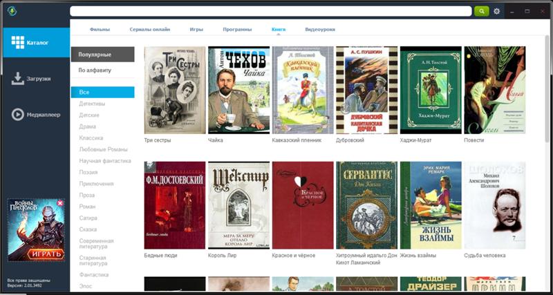 """Книга """"сайт самоубийц (лп)"""" скачать бесплатно, читать онлайн."""