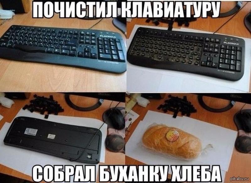 почту новые как ломают вк айтишники свои чеченские