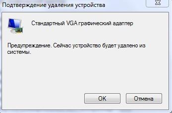vgapnp.sys driver download
