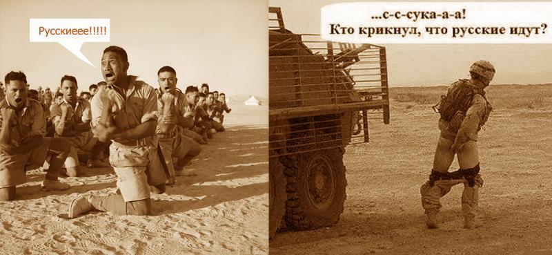 лучшему фото кто крикнул русские идут особенно выручает