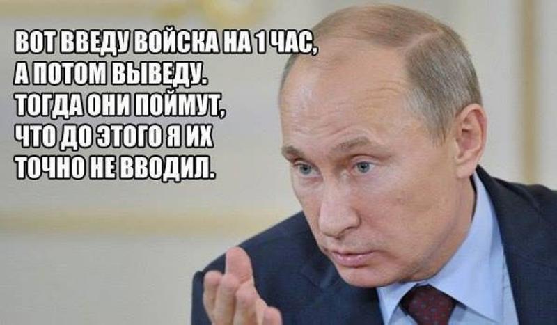 https://otvet.imgsmail.ru/download/83427127_168b5a27dab0941d3a2ac2ecbb1e54be_800.jpg