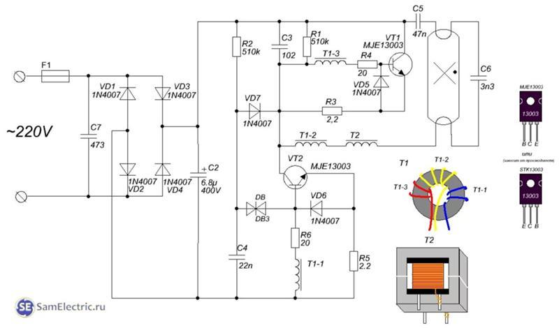 Электронный балласт энергосберегающей лампы