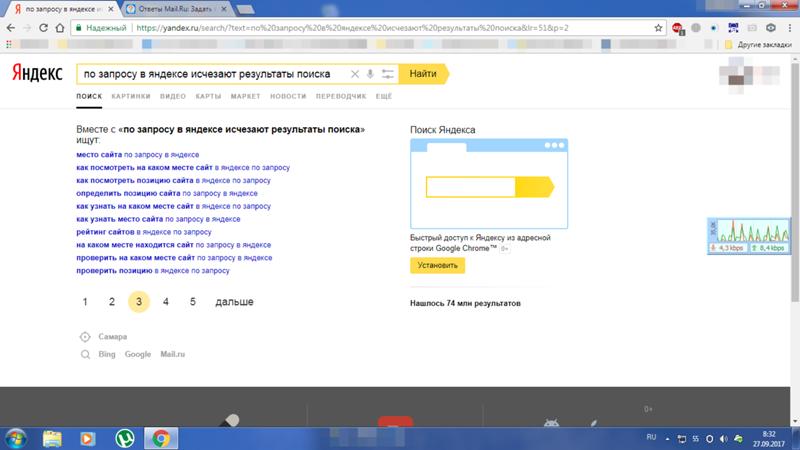 Яндекс открытки куда делись, днем рождения