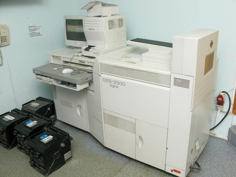может печатающее оборудование для фотолабораторий экране телефона будете