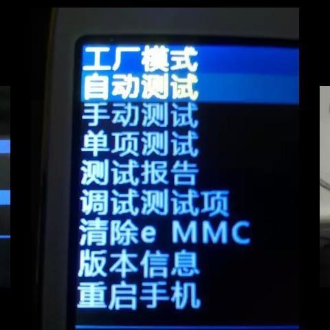 портрет Нижнем после сброса андроида горит белый экран с буквами доставку