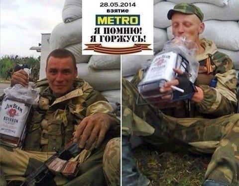 """""""Перила, кабелі - все розх#ярили"""", - розграбований супермаркет у центрі окупованої Макіївки - Цензор.НЕТ 8503"""