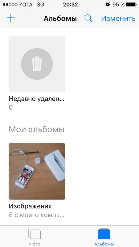 Как Удалиться Из Loveplanet С Айфона