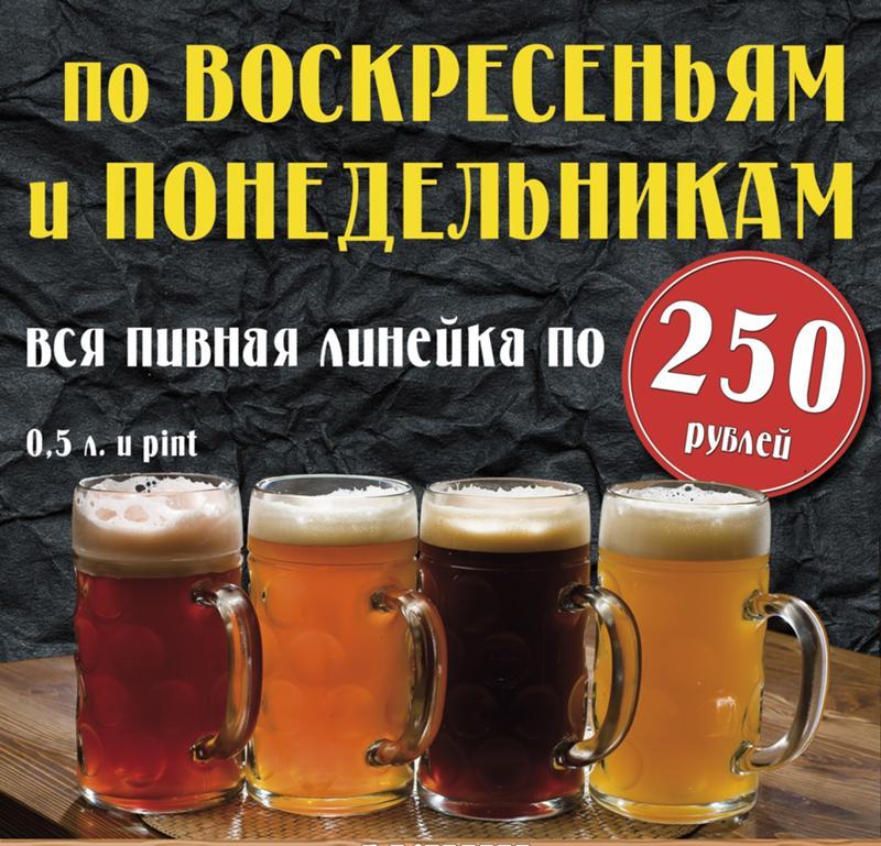 Где самое вкусное пиво