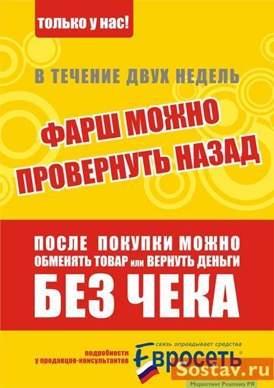 https://otvet.imgsmail.ru/download/849d384e4463b3332ac732fe1f0d0014_i-793.jpg