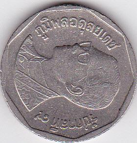 Монета с изображением мужчины в очках выпуск монет на 2017 год цб рф