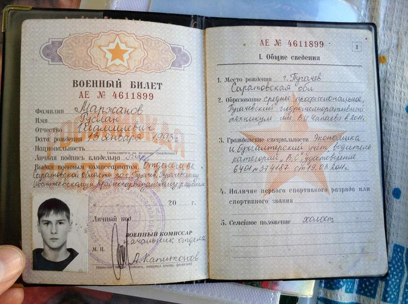 Новые звания и фото в украине механизм