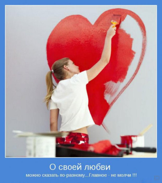Страсть Что такое страсть? - Учимся жить правильно
