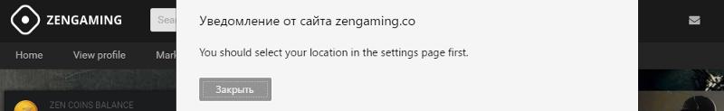 Zengaming error 404 good cs go skins to invest in