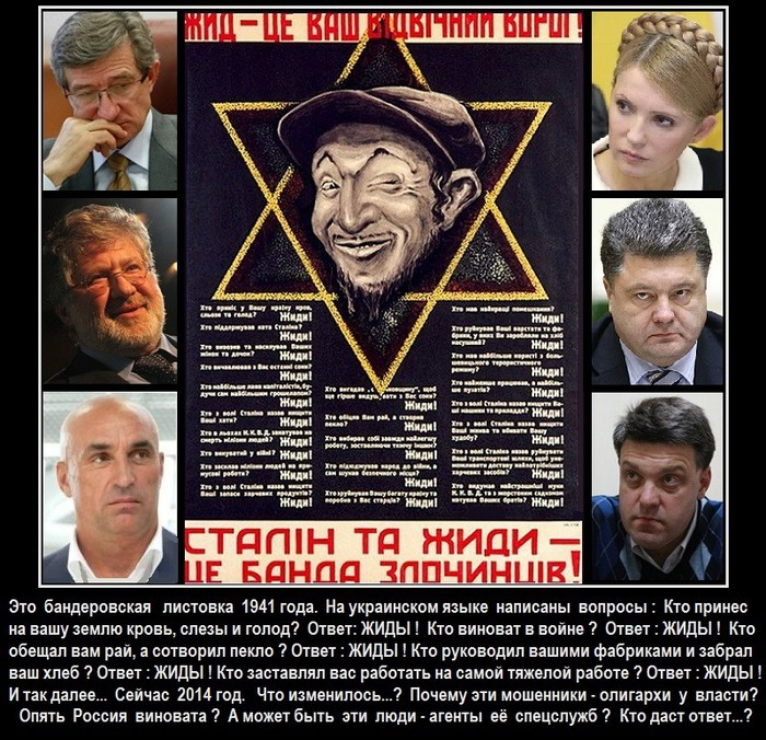 картинки статусы о противных евреях понедельникам